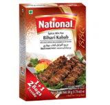 National Behari Kabab Dozen