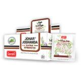Qarshi Johar Joshanda  - Economy 6 x 6 x 40 box