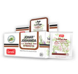 Qarshi Johar Joshanda  - Regular 1 x 30 x 50 box